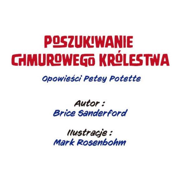 Zestaw Potette Plus 2w1 - książeczka + zabawka, niebieski 7003